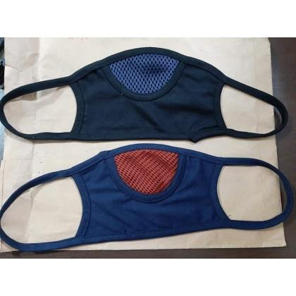 Textil szájmaszk - Gyerek méret - mosható, 100% pamut
